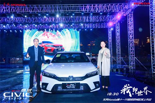 东风Honda第十一代思域郑州区域正式上市!