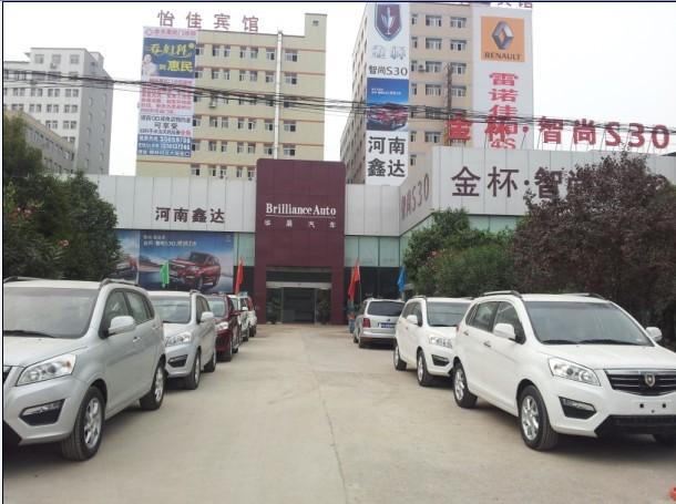 郑州华耀汽车销售服务有限公司