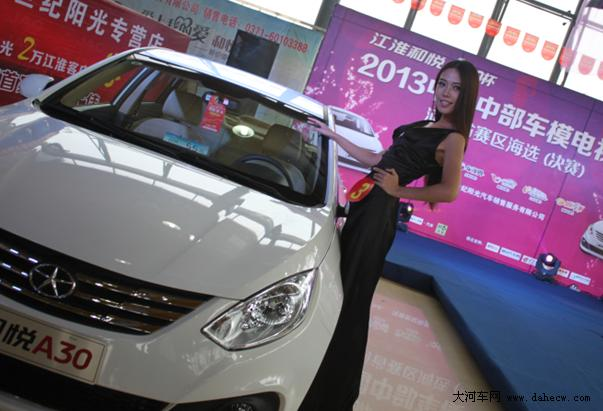 合肥到郑州的汽车