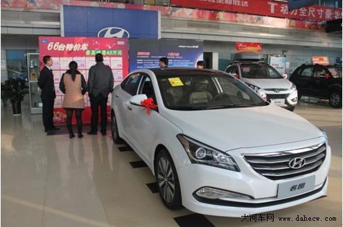 河南长江北京现代名图预订订金200抵2000活动即将截止